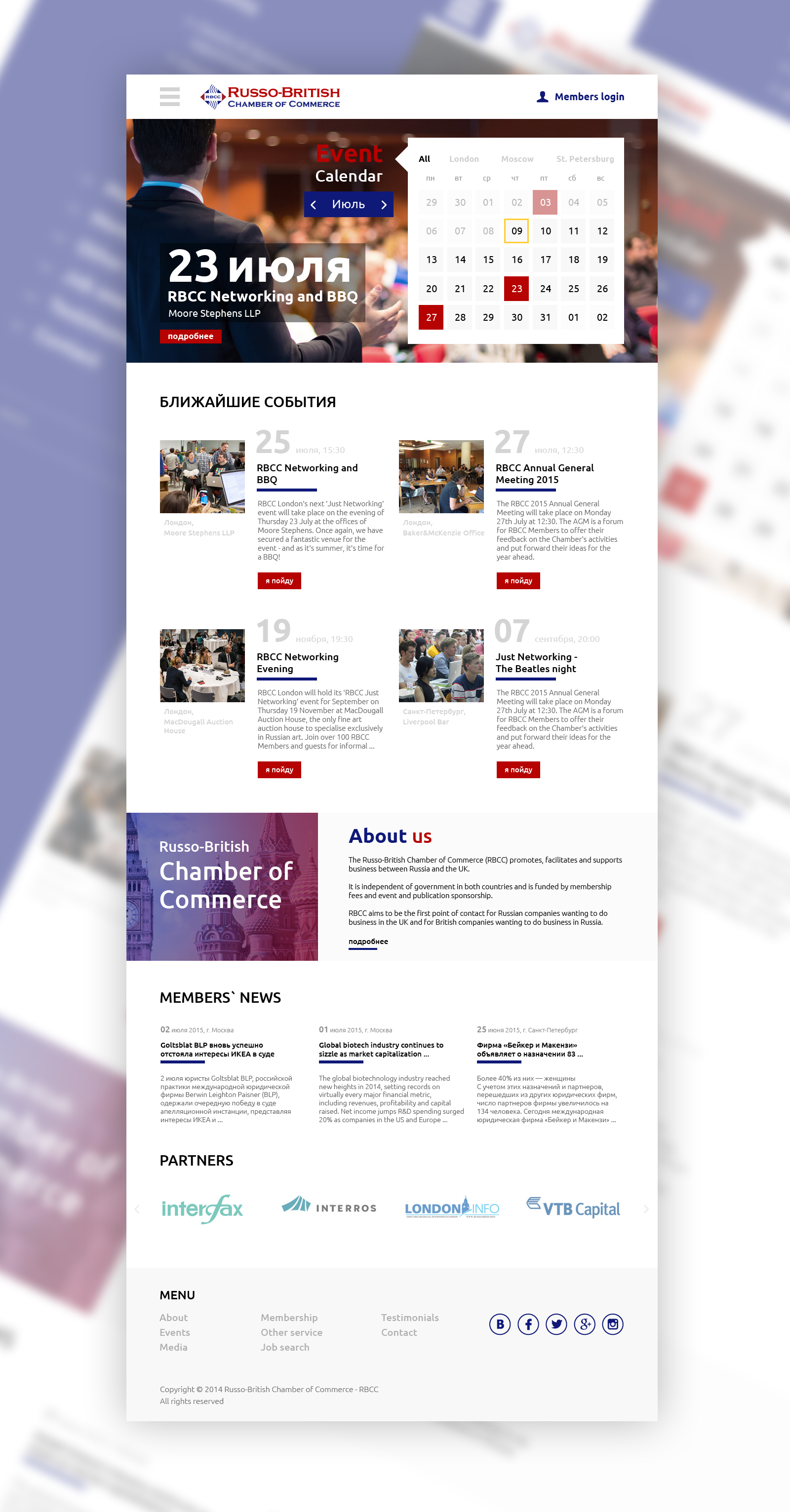 Russo-British Chamber of Commerce