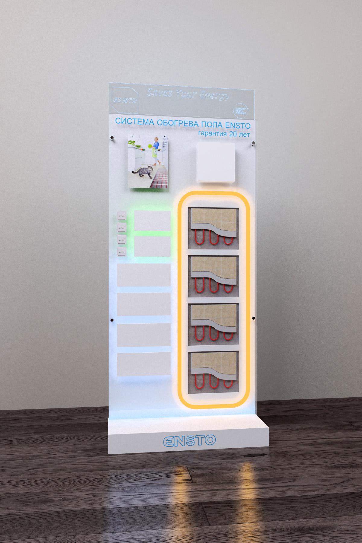 визуализация выставочного стенда