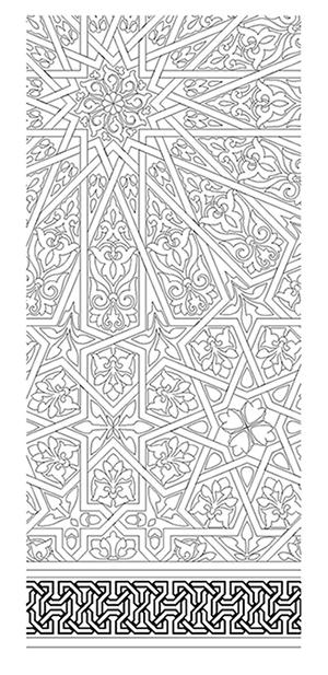 Мавританский орнамент