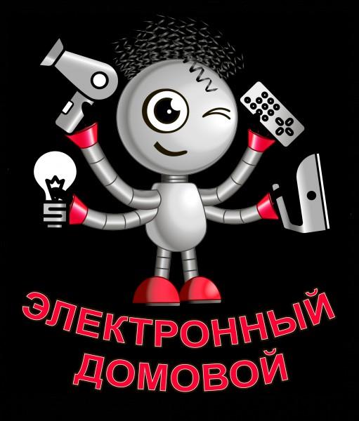 Лого Электороный домовой
