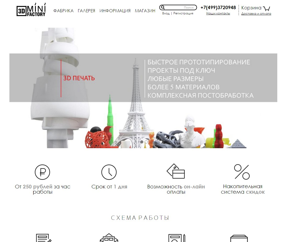 3dmf.ru