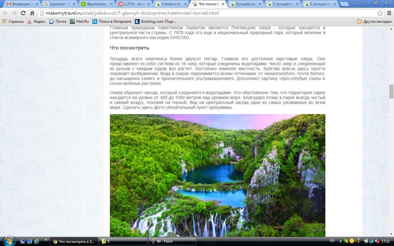 7 главных достопримечательностей Хорватии