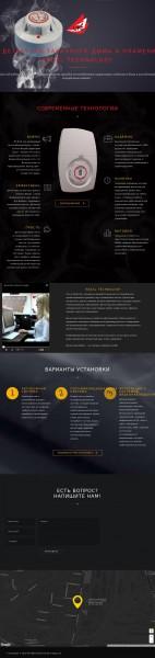 Сайт компании с каталогом товаров