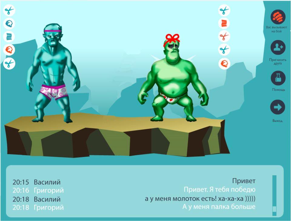 Battle in Mountains (Вконтакте)