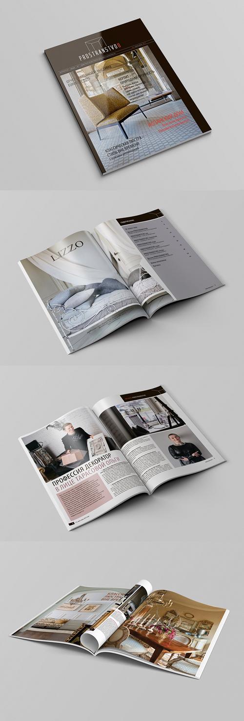 Верстка глянцевого журнала 64 полосы