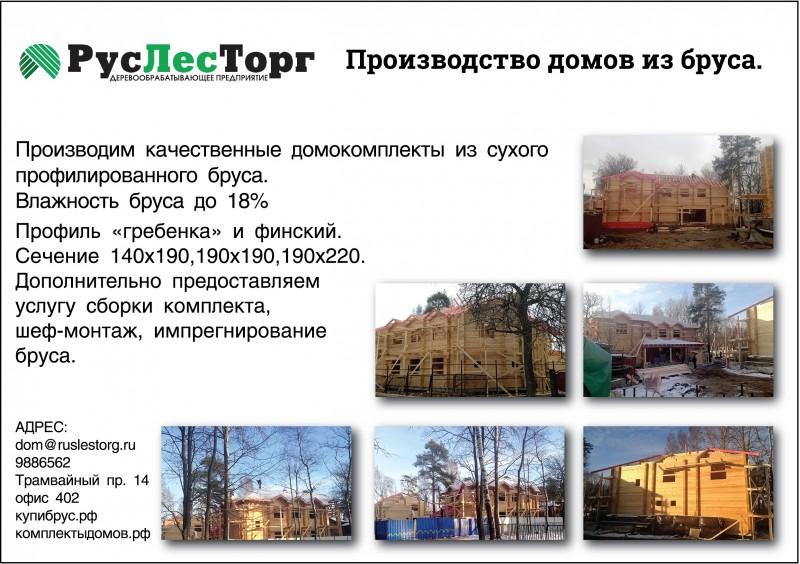 Подобный дизайн формат А5 300,00 руб.
