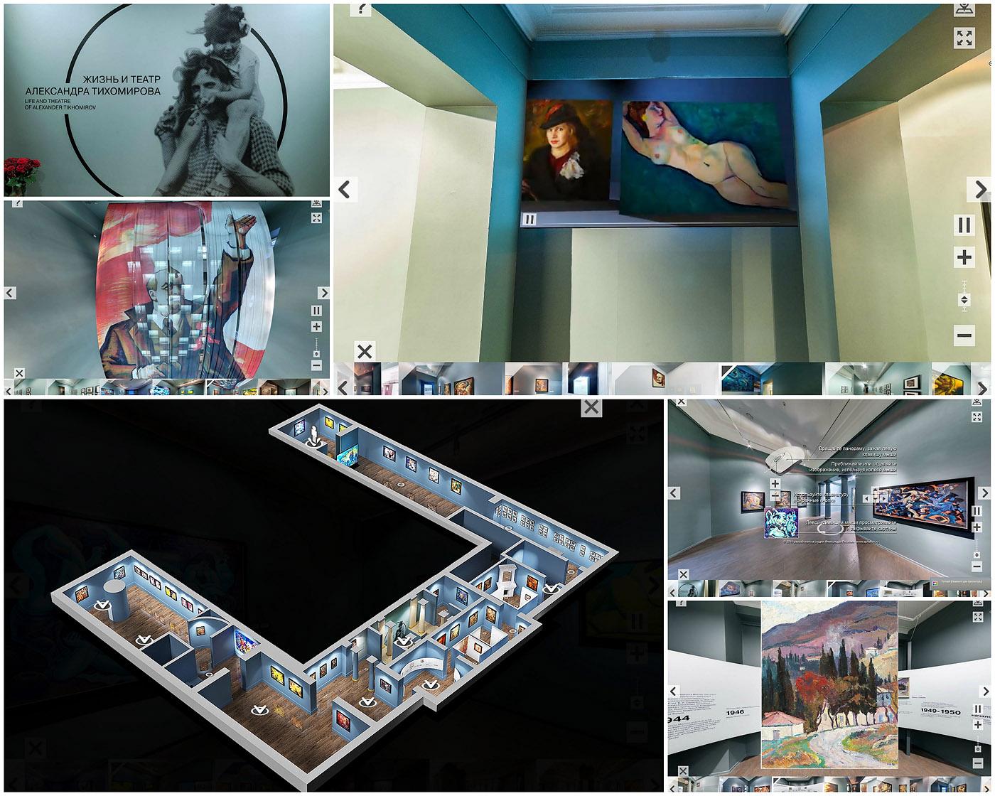 Виртуальный тур по Московскому музею современного искусства
