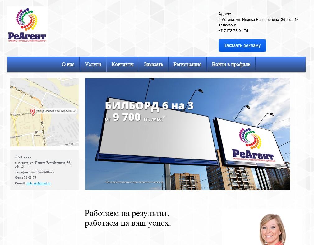Сайт для дипломной работы