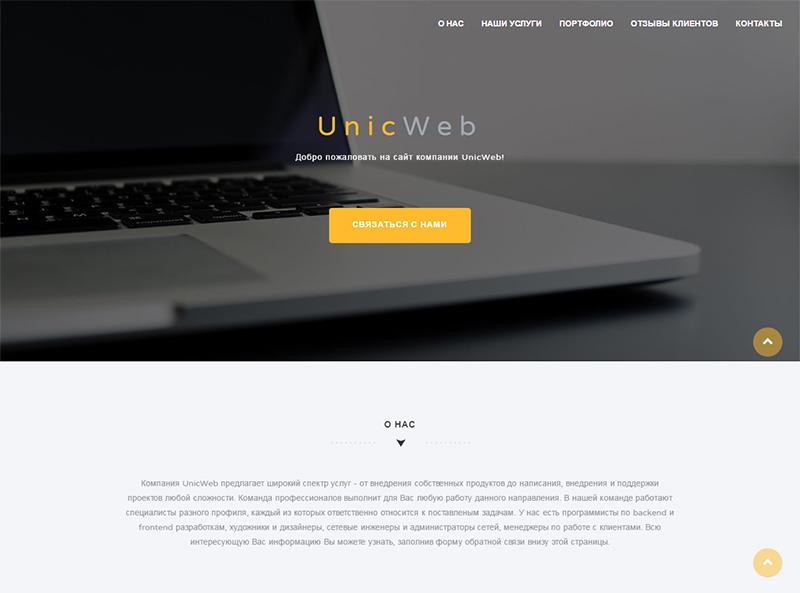 UnicWeb