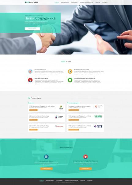 HF Partners