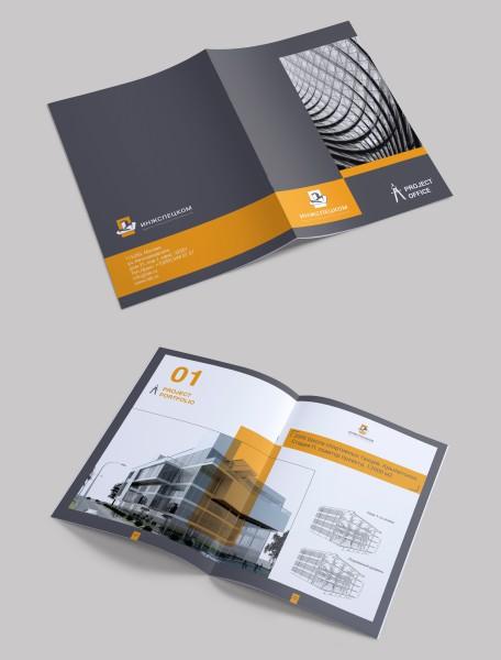 "Дизайн и верстка каталога ""ИНЖСПЕЦКОМ"""