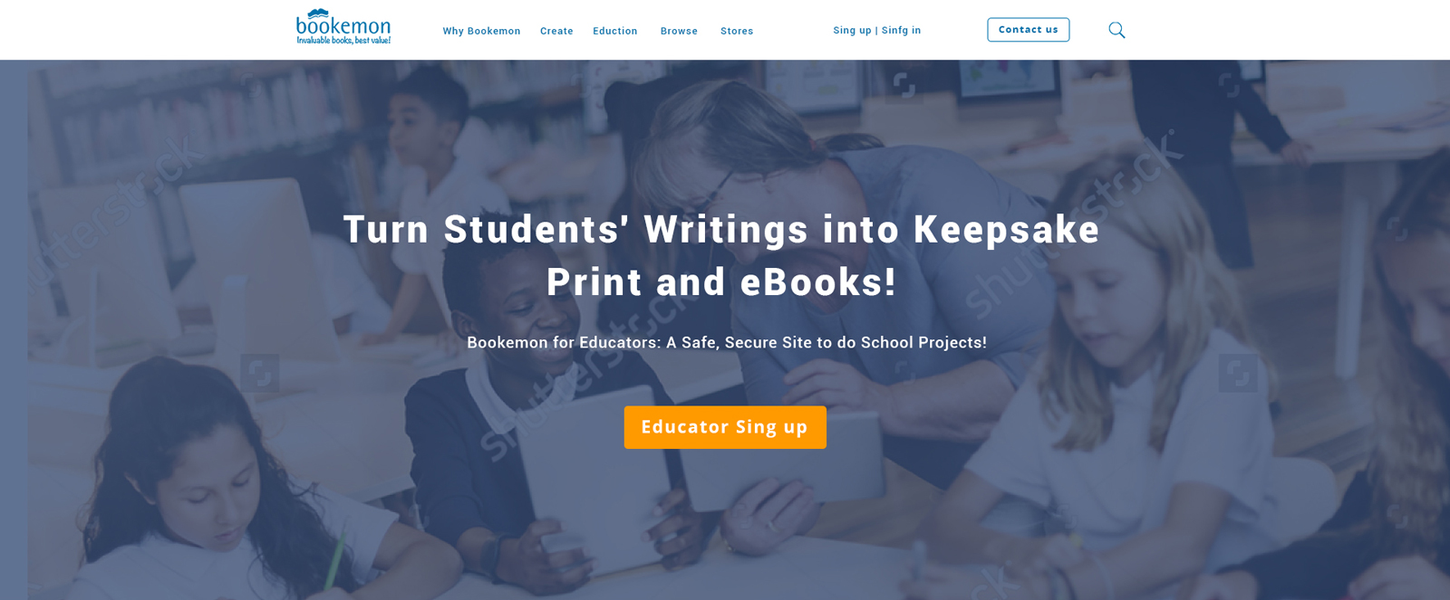Сайт для учитеилей