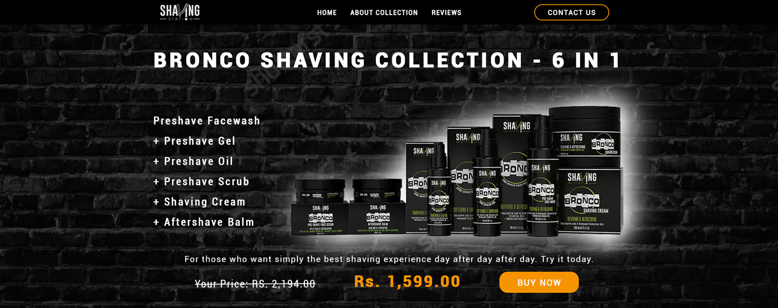 Средство для бритья
