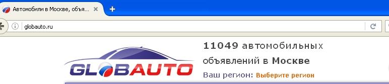 Домен авто сайта