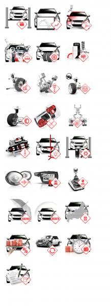 Иконки ремонт авто