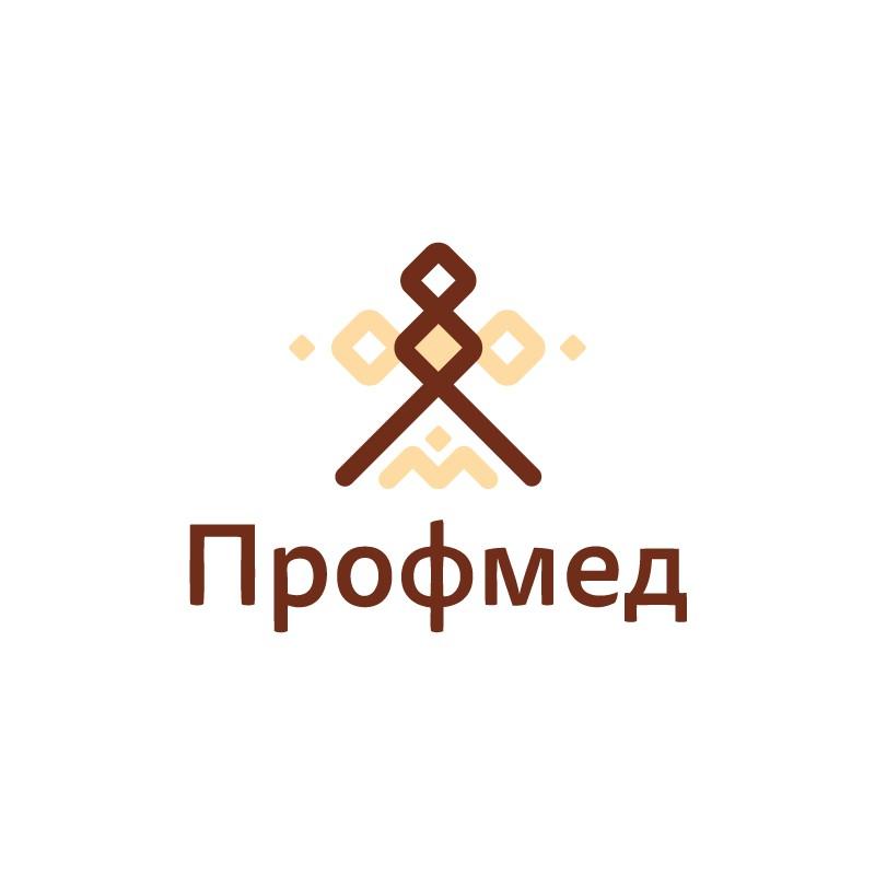 ПрофМед