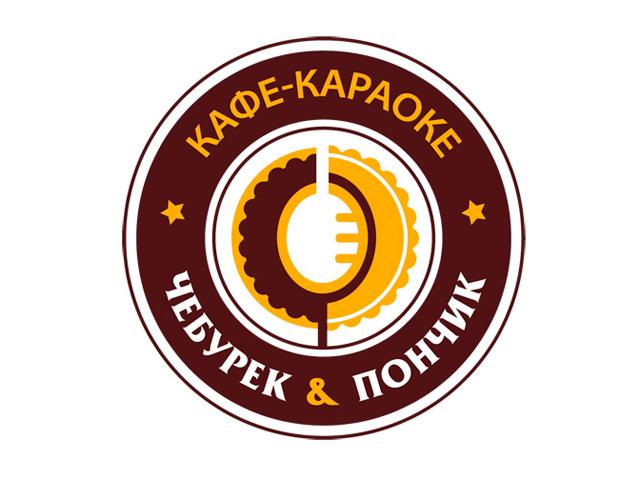 "Логотип для кафе ""Чебурек и пончик"""
