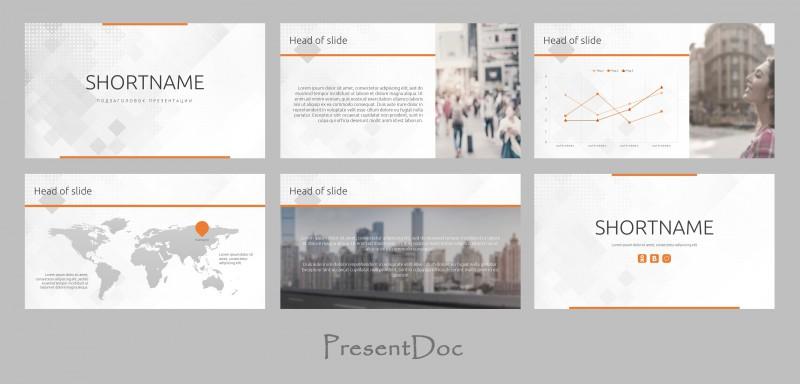 Шаблон презентации Short Name
