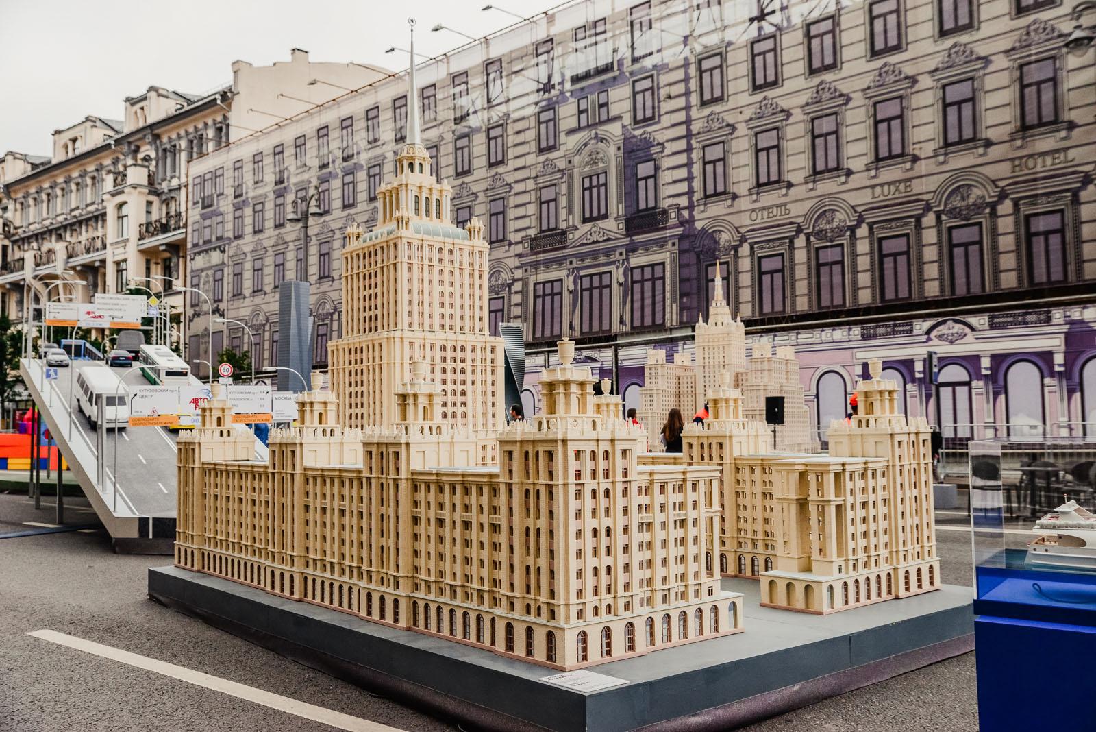 Макет Сталинской высотки в Москве