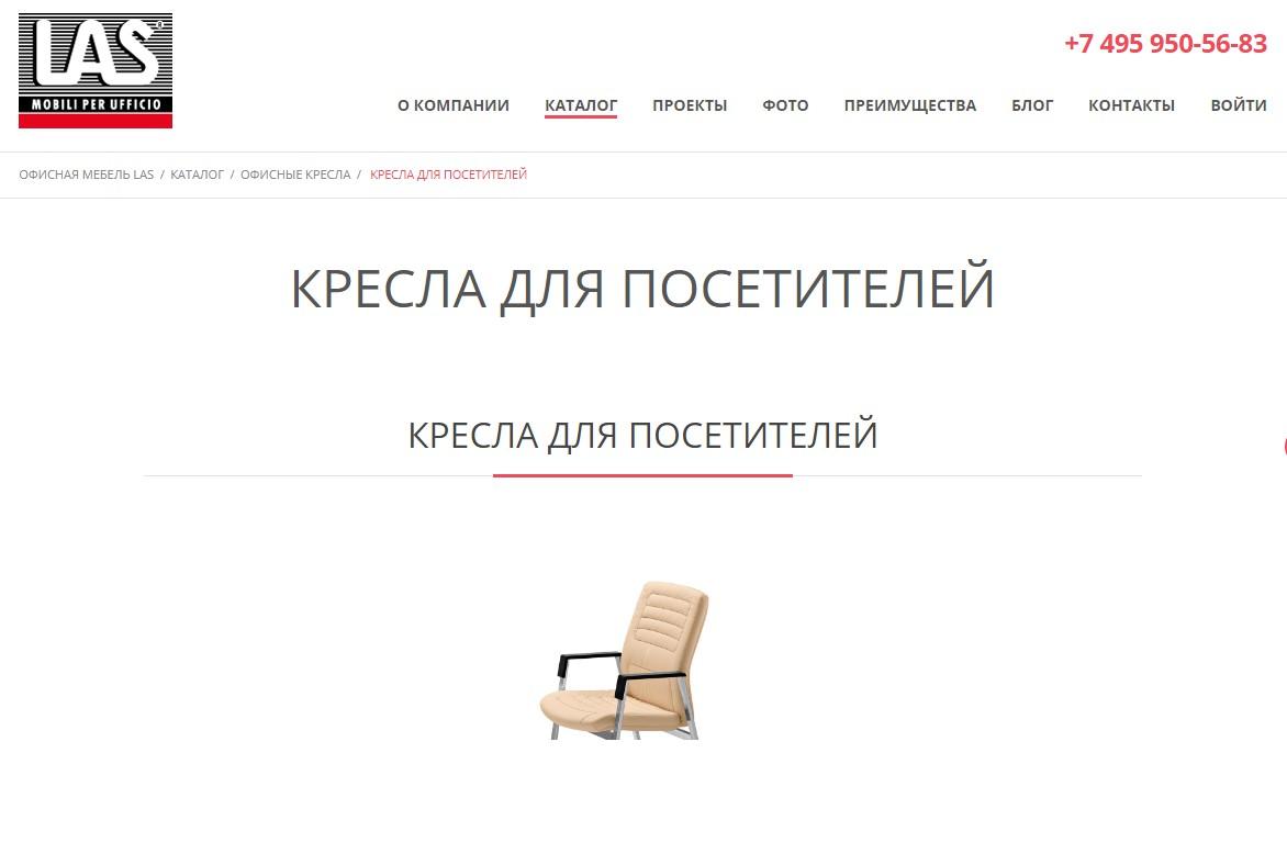 Кресла, столы для переговоров