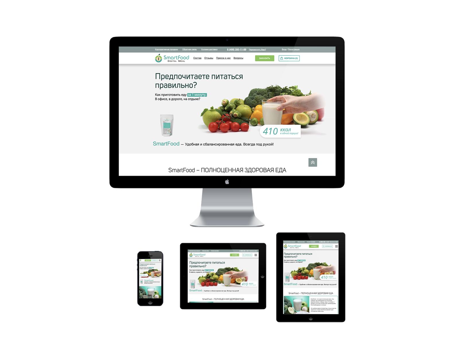 Увеличение продаж на сайте сухих питательных смесей (на 266%)