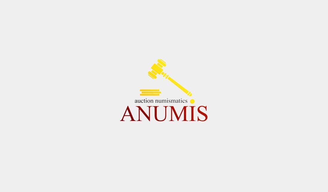 Анумис