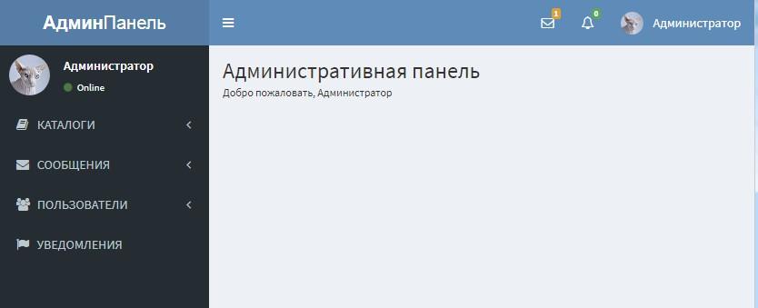 API-сервер для мобильного приложения+админка