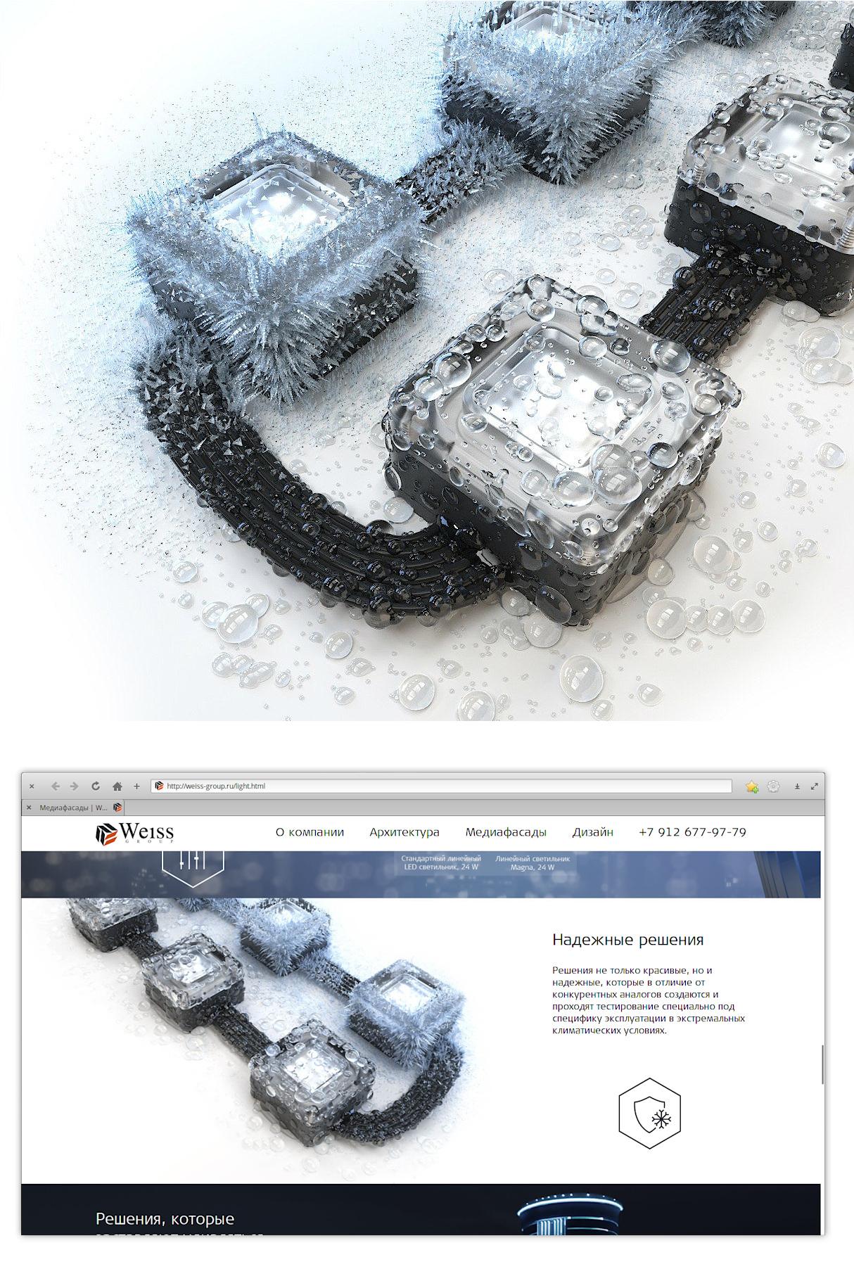 Северный мороз и банный жар в одном кадре