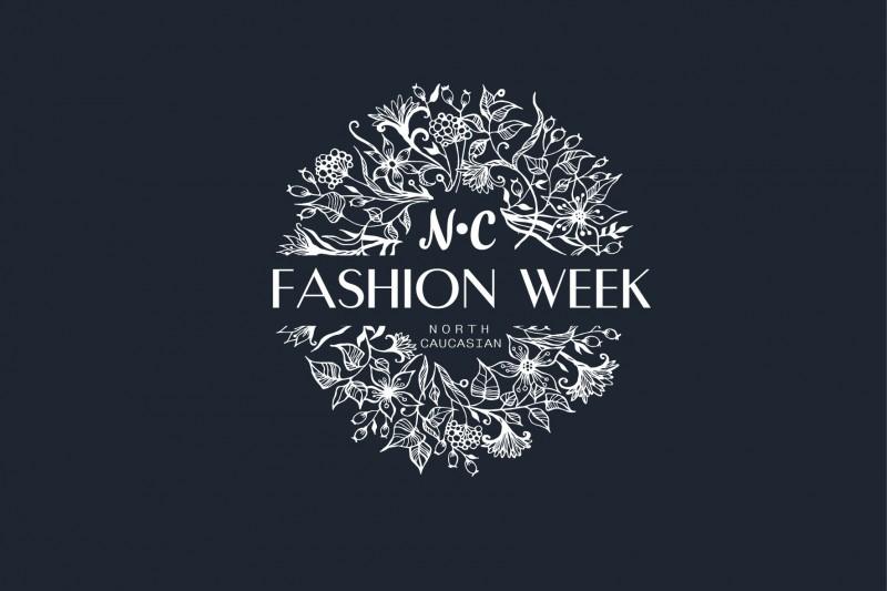 Логотип Северо-кавказской недели моды
