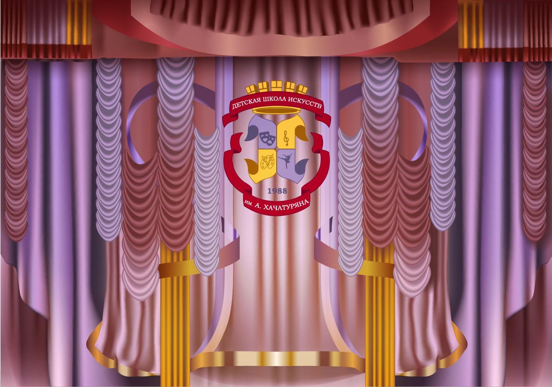 Баннер-занавес для Детского театра им. Хачатуряна