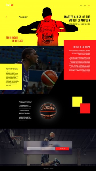 Лэндинг мастер-класса от чемпиона мира по баскетболу