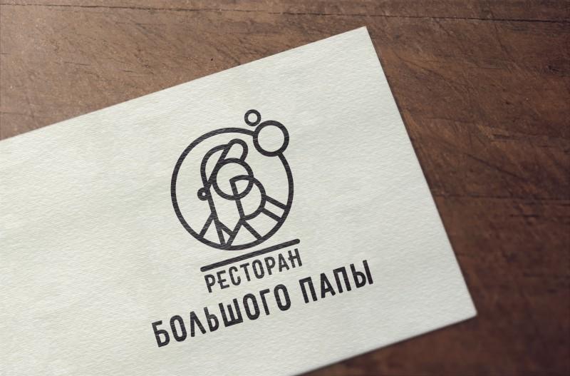 ресторан БОЛЬШОГО ПАПЫ