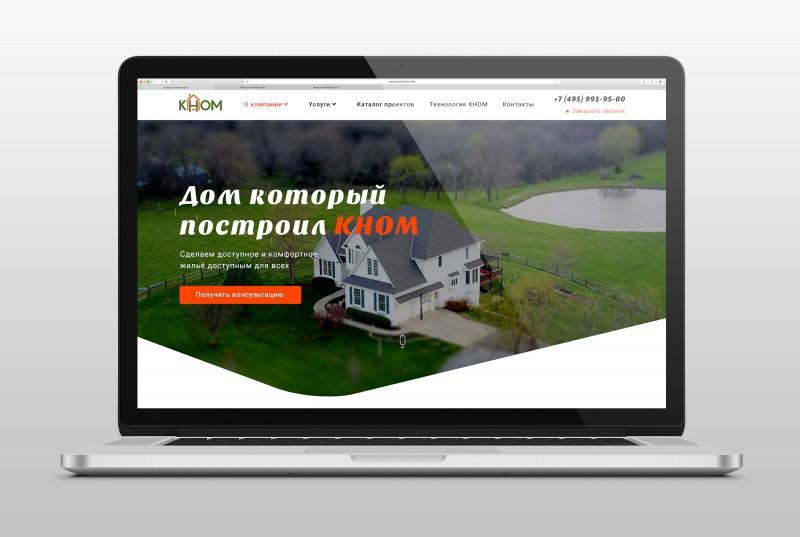 КНОМ строительная компания