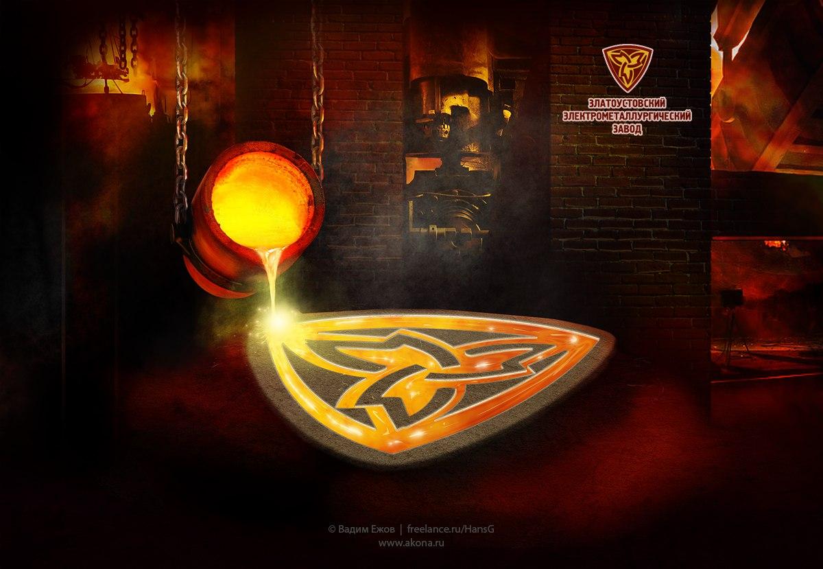 Иллюстрация на сайт завода.