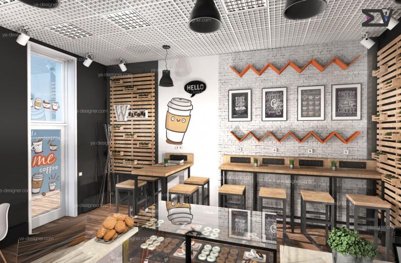 кофейня МО. г.Щелково + разработка логотипа и фирм.стиля