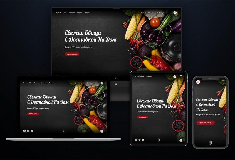 Дизайн мини онлайн магазина свежих овощей