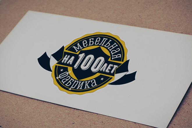 логотип для мебельной фабрики