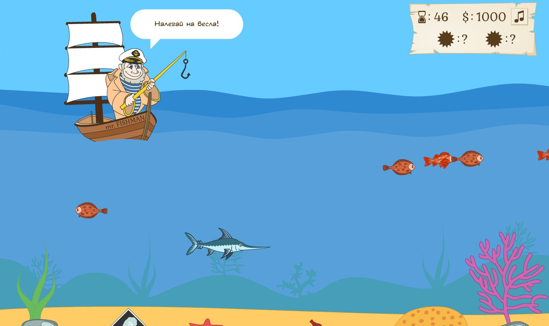 "Flash-игра "" mr.Fishman"" - рыбалка"