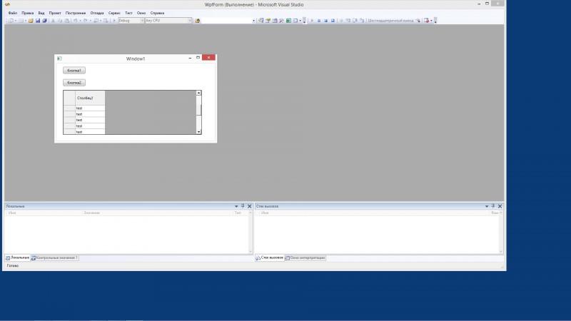 WPF только vb.net без сторонних библиотек