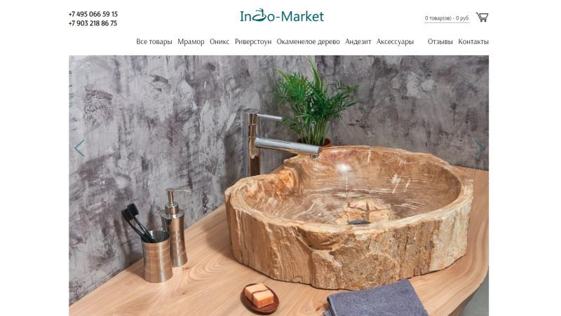 Раковины из камня_Настройка Яндекс Директ и Google Ads