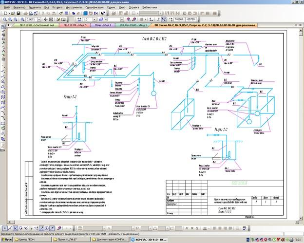 раздел Водоснабжение и Канализация в литейных и плавильных цехах