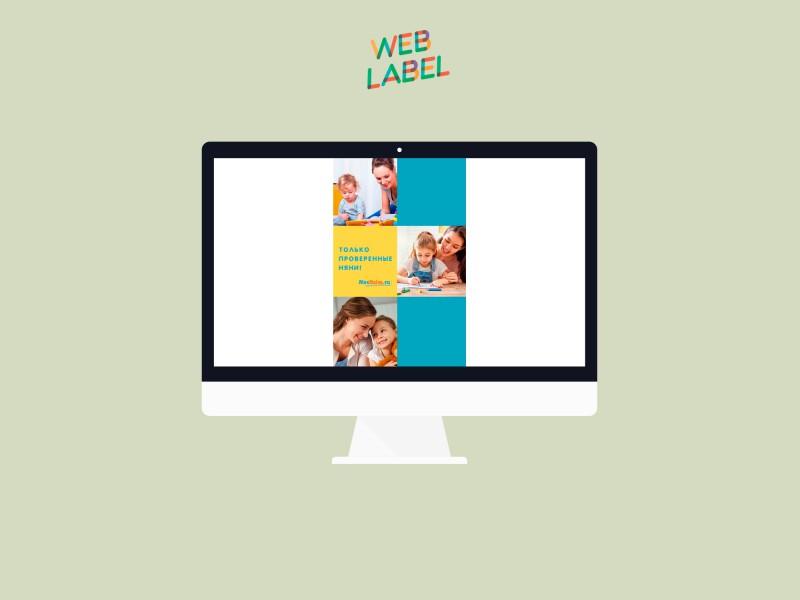 Креатив для таргетинговой и контекстной рекламы