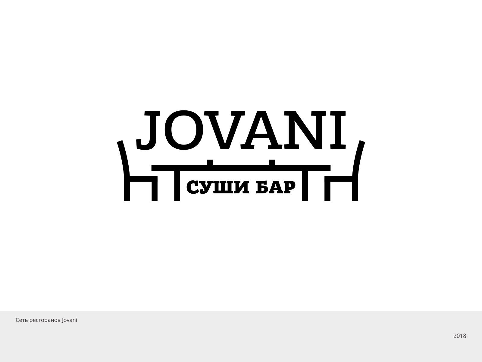 Логотип Jovani