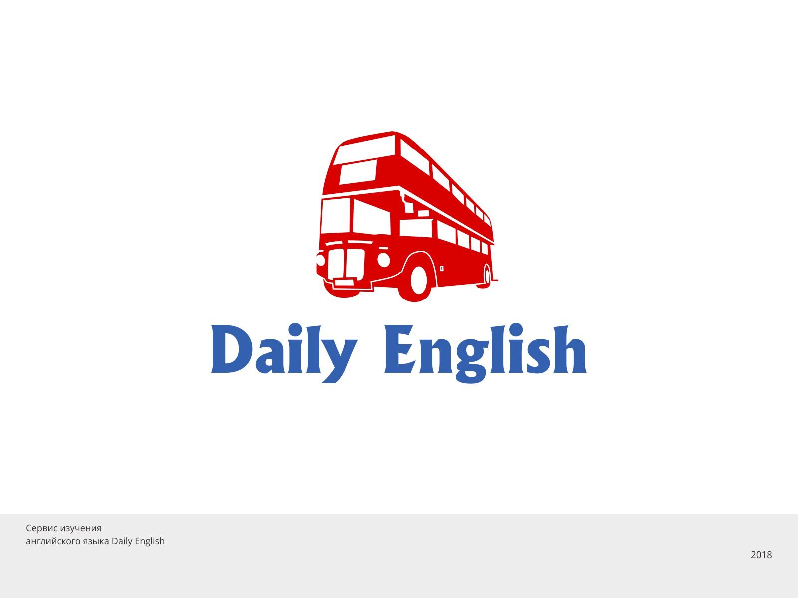 Логотип Daily English