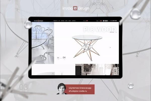 "Разработка сайта ""Irrazio I design"""