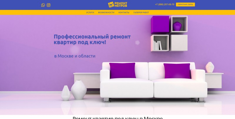 RemontMetrov.com
