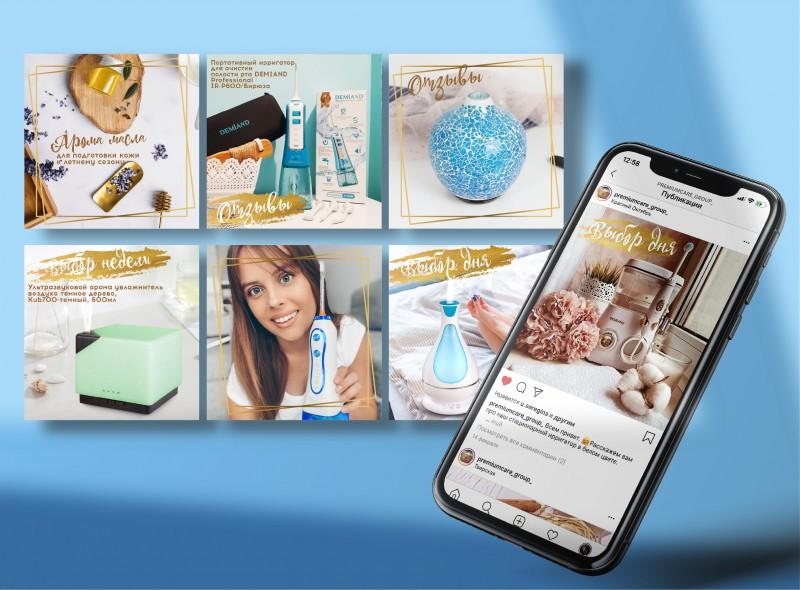 Premium Care Group_разработка оформления/ведение стиля аккаунта