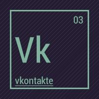 Ведение и продвижение VK