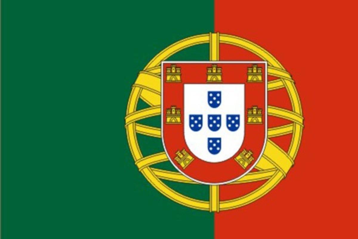 Перевод на португальский