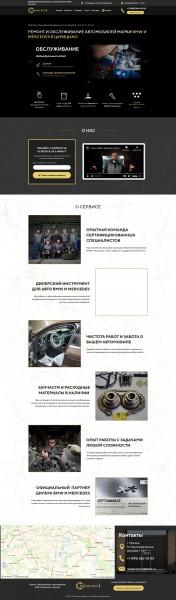 Разработка сайта Dinamic drive